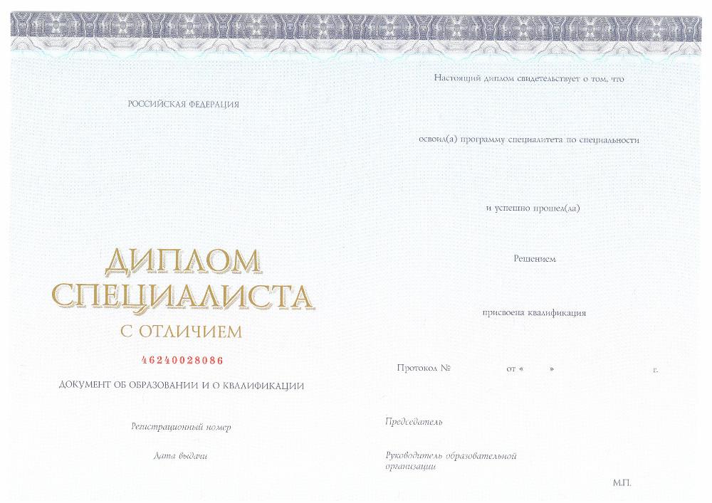 РФЭИ Региональный финансово экономический институт  Вы